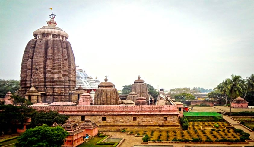 Sri Jagannath Tmeple